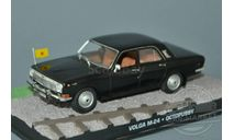 ГАЗ-М24 'ВОЛГА' / Volga M-24 James Bond Movie Car Octopussy, масштабная модель, IXO-ALTAYA, scale43