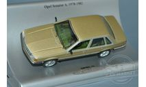 Opel Senator A, масштабная модель, Schuco, scale43, Vauxhall Motors
