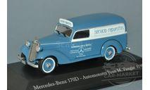 Mercedes-Benz 170D Automotores J. M. Fangio, масштабная модель, Altaya, scale43