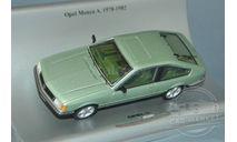 Opel Monza A, масштабная модель, Schuco, scale43, Vauxhall Motors
