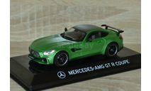 !!! SALE !!! 1:43 Mercedes-Benz AMG GT R Coupé (C190), масштабная модель, Altaya, scale43