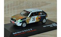 !!! SALE !!! 1:43 Seat Ibiza 1.5 GLX Gr.B No.28, Rally Catalunya Grana/Morales, масштабная модель, Altaya, scale43