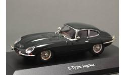 1:43 — Jaguar E-Type coupe (1961), масштабная модель, Atlas, scale43