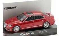 Lexus LS 600hl, масштабная модель, Kyosho, scale43