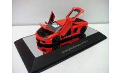Lamborghini Aventador AutoArt 1/43