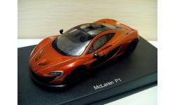 McLaren P1 AutoArt 1/43, масштабная модель, 1:43