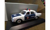 'ГАЗ-24' Милиция ГАИ г.Москва (конверсия)(М-1/43)., масштабная модель, Конверсии мастеров-одиночек, scale43