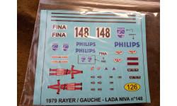 Набор декалей 'ВАЗ-2121' Нива 1979г. (Rayer/Gauche)(M-1/43)