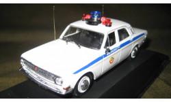 ВОЛГА 'ГАЗ-24' Милиция ГАИ СССР (конверсия), масштабная модель, Конверсии мастеров-одиночек, 1:43, 1/43