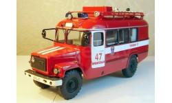 АСО-20. ГАЗ-3308