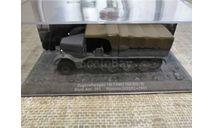 Zugkraftwagen 18t FAMO (Sd.Kfz. 9), масштабные модели бронетехники, DeAgostini (военная серия), scale72