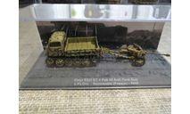 Steyr RSO 0/1 + Pak 40, масштабные модели бронетехники, DeAgostini (военная серия), 1:72, 1/72