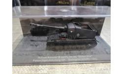 10.5 Kanone 18 auf Pz.SfI. IVa 'Dicker Max', масштабные модели бронетехники, DeAgostini (военная серия), scale72, PzKpfw