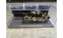 Panzerjager Tiger Ausf. B (Sd.Kfz.186) Jagdtiger sch., масштабные модели бронетехники, DeAgostini (военная серия), scale72