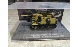 10.5 cm le.FH 18 (Sfl.) auf 39 - H(f), масштабные модели бронетехники, DeAgostini (военная серия), scale72, Sd.Kfz.