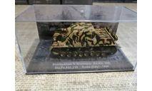 Sturmpanzer  IV  Brummbar (Sd.Kfz. 166), масштабные модели бронетехники, DeAgostini (военная серия), scale72