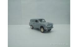 Москвич - 411 (фургон)