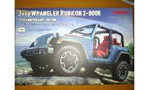 Meng model Jeep Wrangler Rubicon 2-Door 10th Anniversary Edition+Jeep Wrangler Rubicon Exterior Accessories Kit, сборная модель автомобиля, scale24