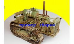 Сталинец С-60 трактор (набор для самостоятельной сборки), сборная модель (другое), 1:43, 1/43