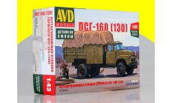 Сборная модель Перекачивающая станция горючего ПСГ-160 (ЗИЛ 130) AVD Models KIT, сборная модель автомобиля, 1:43, 1/43, Автомобиль в деталях (by SSM)