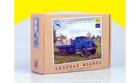 ЯАЗ-210 бортовой, 1951 г. (Kit) кит Сборная модель ЯАЗ 210                         бесплатная доставка 1440, сборная модель автомобиля, 1:43, 1/43, AVD Models, Урал