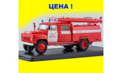 АЦ-30 ( ГАЗ 53А )-106А, ПЧ-10 Спасское SSMSSM1265