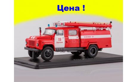 АЦ-30(53-12)-106В оперативная, ПЧ №19, масштабная модель, 1:43, 1/43, Start Scale Models (SSM), ГАЗ