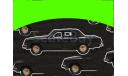 ГАЗ-3102 саратов черный сделано в ссср черный салон черное днище коробка в комплекте (П), масштабная модель, 1:43, 1/43, Автолегенды СССР журнал от DeAgostini, УАЗ