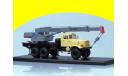 Автокран КС-3575 (на шасси КРАЗ-255Б1), бежевый/серый SSM 1184, масштабная модель, 1:43, 1/43, Start Scale Models (SSM)