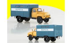 ГЗСА-3711 (на базе ГАЗ-53) Почтовый фургон SSM1341