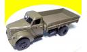 УралЗис-381 4х4 полноприводный армейский автомобиль, масштабная модель, 1:43, 1/43, саис
