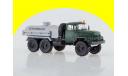 АЦ-4,0 (131) зеленый серый, АИСТ 101777 ЗИЛ-131 автоцистерна, масштабная модель, 1:43, 1/43, Автоистория (АИСТ)
