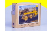 ДУ-49 (KIT) кит Сборная модель ....................................................... 1150р - Бесплатная доставка по России!!!, сборная модель автомобиля, 1:43, 1/43, AVD Models, Раскат
