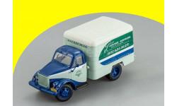 Горьковский грузовик тип КИ-51 'Рабочая одежда' DiP 105182 ГАЗ-51, масштабная модель, 1:43, 1/43, DiP Models