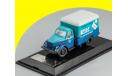 Горьковский грузовик тип КИ-51 Прачечные DiP 105183 ГАЗ-51, масштабная модель, 1:43, 1/43, DiP Models