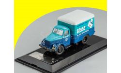 Горьковский грузовик тип КИ-51 Прачечные DiP 105183 ГАЗ-51