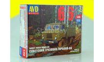 ГАЗ-66 Сборная модель Горьковский грузовик-66 'Шишига' 4x4, сборная модель автомобиля, 1:43, 1/43, Start Scale Models (SSM)