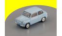 ЗАЗ 965 Запорожец 1960 светло-голубой Dip Models 196501. ЗАЗ-965, масштабная модель, 1:43, 1/43, ГАЗ