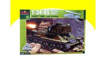 Танк Т-34/85 1/35(!) сборная модель, сборные модели бронетехники, танков, бтт, 1:35, MSD, УВЗ