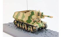 10.5 CM LE.FH18 (SFL) Auf. Geschutzwagen 39H (f) Altaya 1/43, масштабные модели бронетехники, 1:43, IXO