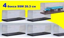 4 шт Бокс SSM (26,3x10,8x10,9 см) Новый! 1:43, боксы, коробки, стеллажи для моделей, Start Scale Models (SSM)