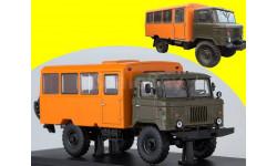 Вахтовый автобус (66) SSM 1197 , похож чем то на ГАЗ-66)