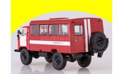 Вахтовый автобус (66), пожарная служба SSM 1198 , похож чем то на ГАЗ-66)