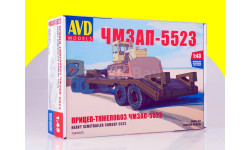 Сборная модель Прицеп тяжеловоз ЧМЗАП-5523 7045AVD