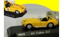AC Cobra 427 Solido, масштабная модель, 1:43, 1/43