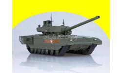 Наши Танки №3, Т-14 Армата MODIMIO, масштабные модели бронетехники, scale43, Modimo, УВЗ