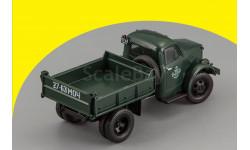 Горьковский автомобиль ГАЗ-93А cамосвал 1958 DiP 109305 ГАЗ-51