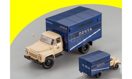 Горьковский автомобиль ГЗСА-3712 'Почта' DIP 105215, масштабная модель, scale43, DiP Models, ГАЗ