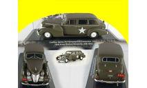 Cadillac Series75 Fleetwood V8 Limousine 15th Army (1939) USA танк, масштабная модель, 1:43, 1/43, Altaya