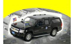 Chevrolet Suburban Armored Presidential Escort